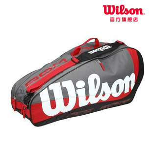 [50 percent discount] Wilson/nCode/Weir WINS Pro Staff six pack Z8442