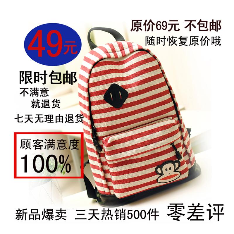 Сумка Fanbaoxiupin . 1166 жен. сумка на 2 плеча в полоску брезент