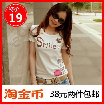 淘金币 两件包邮2012夏装新款韩版女装女士t恤女短袖 打底衫 T恤