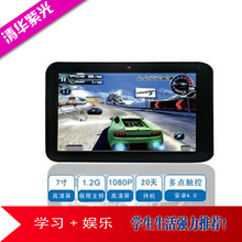 Home furnishings Purple light electronic Uniscom T7 has 8 gb of MID tablet android 4.0 system