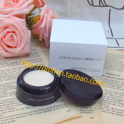 Other cosmetics brands  Armani CREMA NERA 15ml