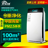 Rainbow morning SH-8138 Home Air Purifier negative ion removal of formaldehyde and PM2.5 secondhand smoke purifiers
