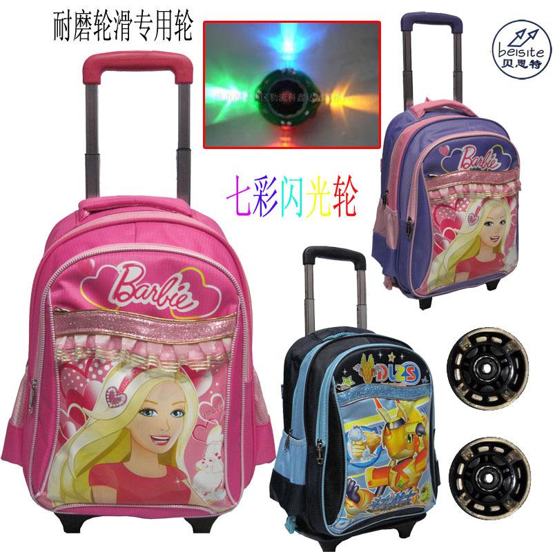 Детская дорожная сумка Best 931
