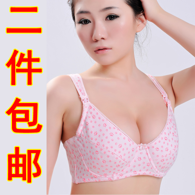 Pregnant women, lingerie nursing bra Cotton maternal ago open buckle cotton ...