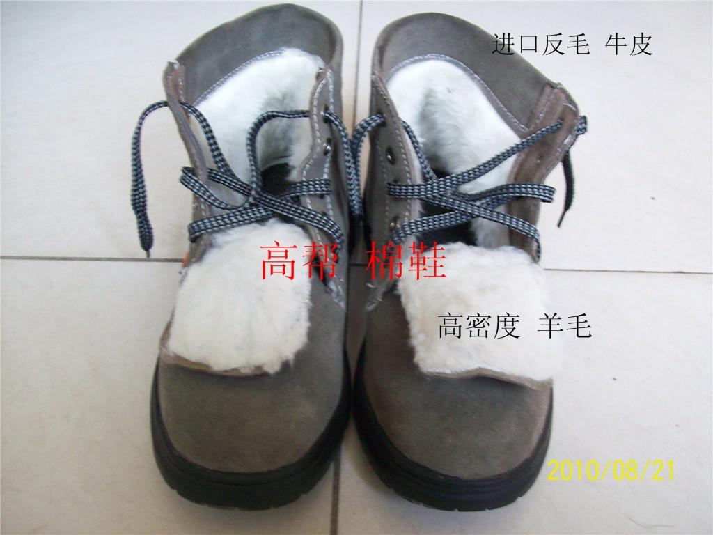 Защитная обувь Спец обувь работы обувь стали Подноски для безопасности обувь / / защита/анти-hit/защитная обувь теплая кожа