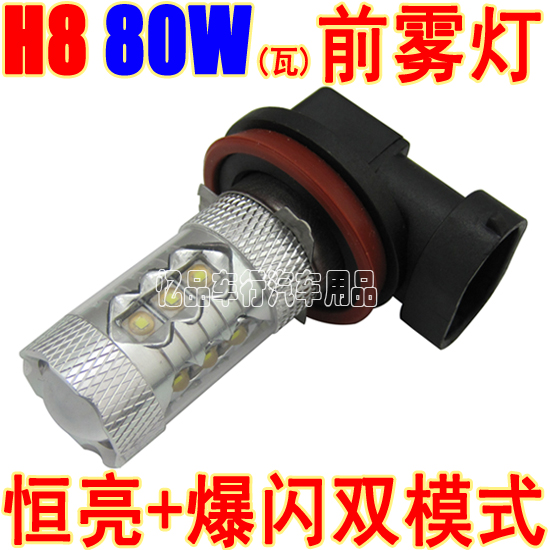 лампа OTHER  13 IX35 Led H8 50W80W