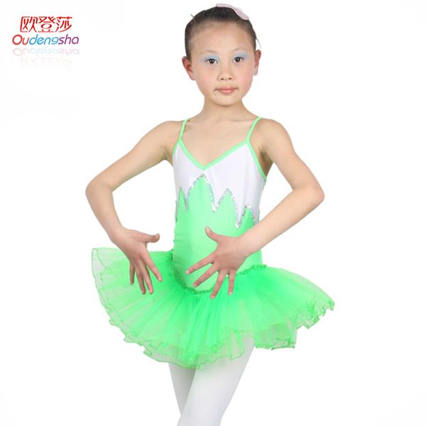 одежда для балета Ou Dengsha 8610