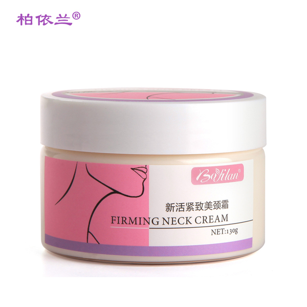 Bo ylang new live firming neck cream 130g US dilute the neck profile pulling neck whitening moisturizer tighten shipping