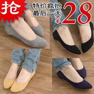 Spring/summer 2012 new genuine danxie clearance of small pointed scrub clean small wedges shoes code shoes