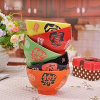 熊氏陶瓷 景德镇瓷器餐具套装喜乐宴五彩陶瓷碗 韩式 HRSKUR
