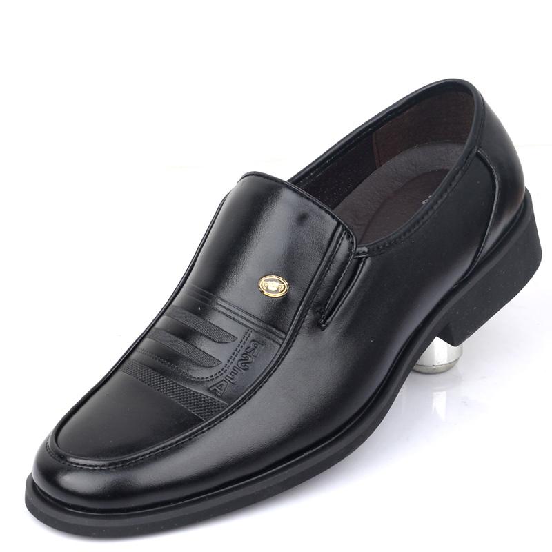 Демисезонные ботинки JP/12501