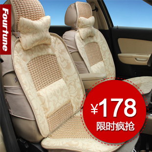 Way car seat ice-rich seat cushion of  four seasons summer new General cooling pad cushion