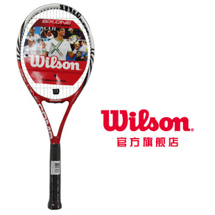 [2012 new style] Wilson/nCode Six One Comp tennis racket genuine T3274