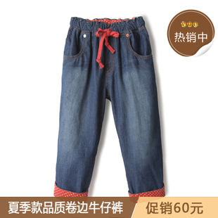 Cotton slim jeans in summer 2012 women pants elastic waist edge five pants woman in X7654