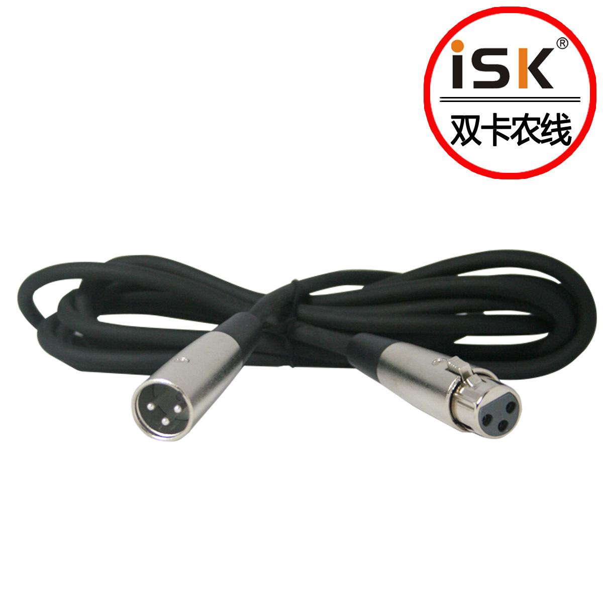 音频连接线正品行货ISK C-1 卡农母对卡农公 2.5米高屏蔽低噪音
