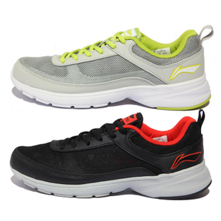 Official authentic! ACGG029-1 ACGG029-2 genuine counters LINING the Li-Ning men's running shoe