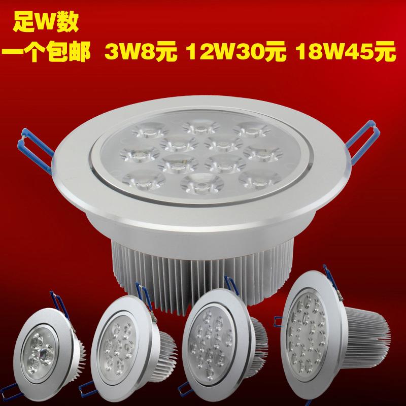 Светодиодная лампа M Yang led  18W 24W 28W T8 LED LED 0.6 1.2 - 4