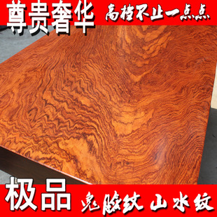 Slab table Brazil solid wood slab timber slab table of huanghuali rosewood teak bar red pear flowers slab table