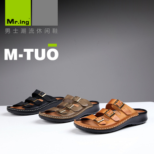 Mr.ing M-tuo buckle danxie chapter three trendy Beach Sandals Sandals dragging cool casual men shoes F1365