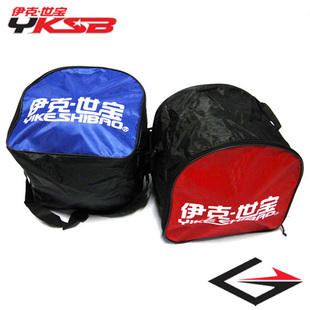 Iraqi Shi Bao 1044 basketball football optional side Sling Pack blue-red color portable bag