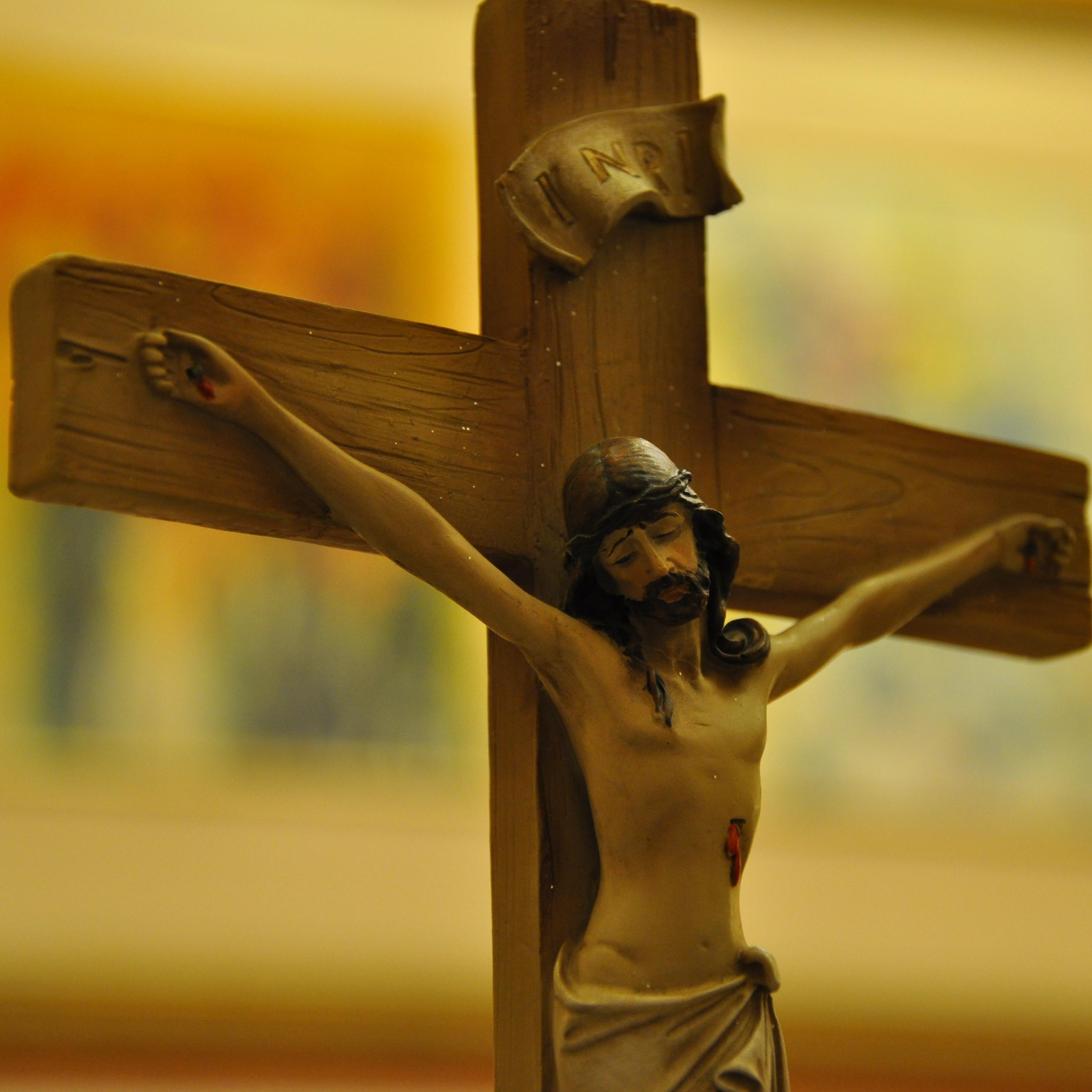 Христианские сувениры Bealife 2180500