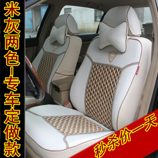 Four seasons car seat cover new 307 win Mazda 6 sharp Hao Rui Reiz Fox ice seat cover