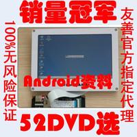 mini6410开发板 带7寸触摸屏256M 1GB ARM11 S3C6410【北航博士店