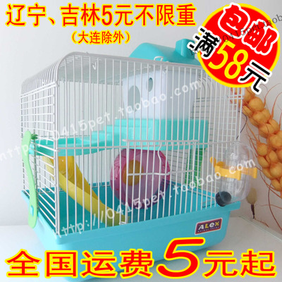 Free shipping over 58 Alex Lux hamster supplies hamster Little Prince paradise villa double queen cage