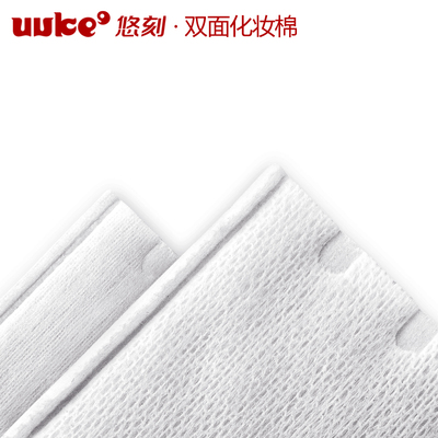 uukee sided makeup remover leisurely carved stick thin cotton compression mask large piece 60 per pack