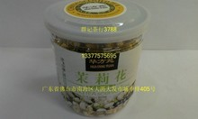 Wholesale 40 grams of hua fang yuan Jasmine tea herb tea bargain sale canned products
