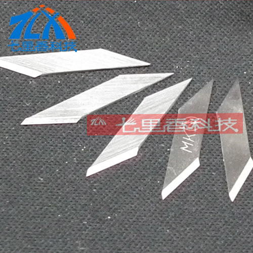 Mobile phone / mobile phone / coated film coated special carving knife blade is replaced 30 degree angle blade Art