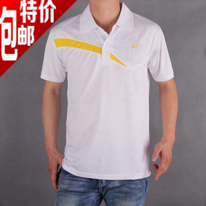 Рубашка поло Anta 361 POLO