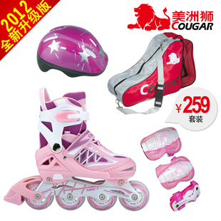 2012 new  child skates adjustable skates adult roller skate MS835NC/upgrade
