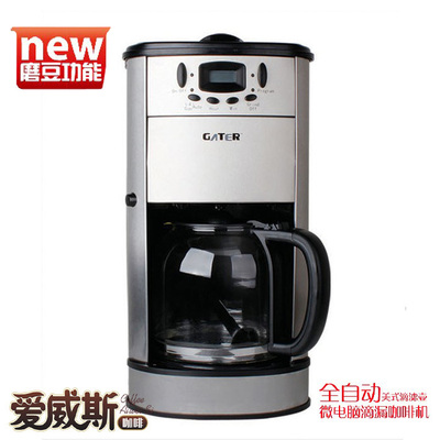 National mail gater CM688 American coffee machine with automatic feed grinding coffee beans