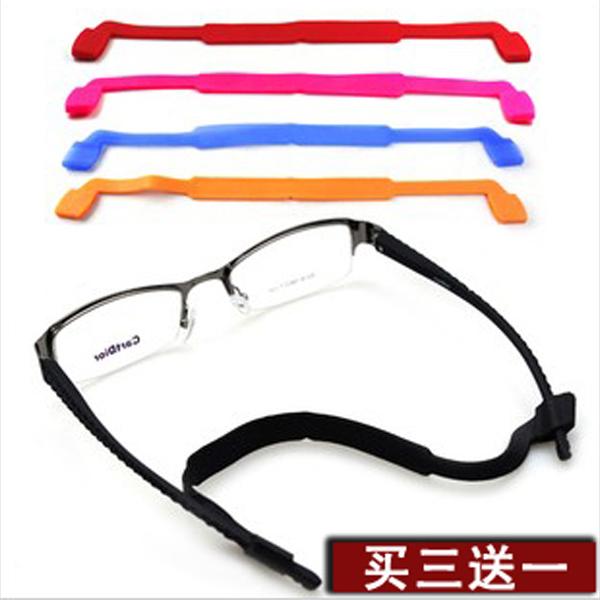 晰雅 眼镜绳户外运动打球 眼镜防滑带 硅胶眼镜防滑绳 固定眼镜带