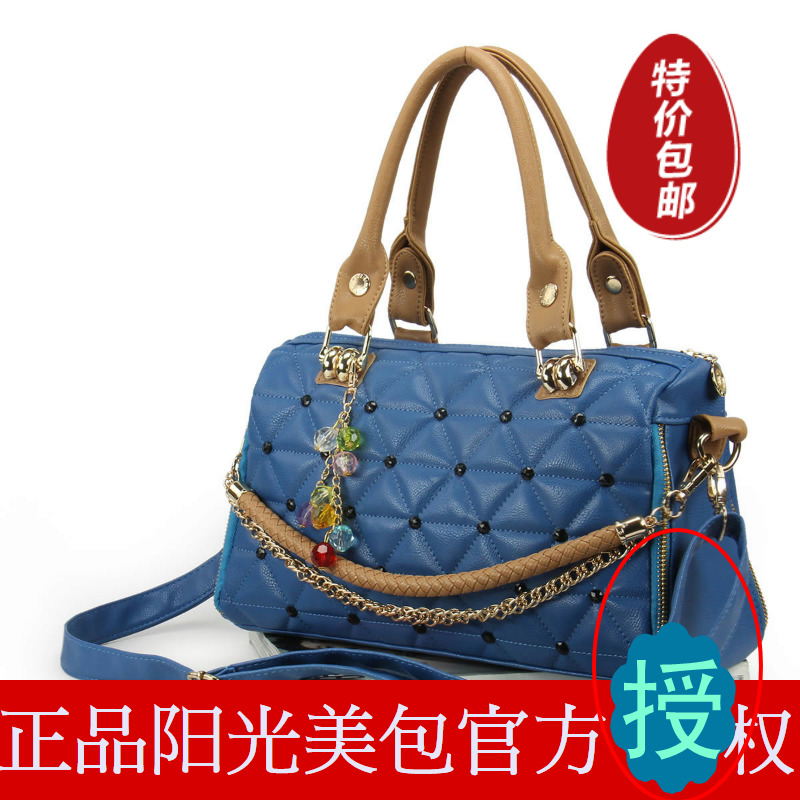2014 New Tide Korean small packages soft-bag multi-color brand genuine Autumn and Winter Package Ms. stylish handbags