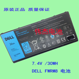 原装 戴尔/DEKK Latitude 10 tablet FWRM8 平板电池 7.4V 30WH