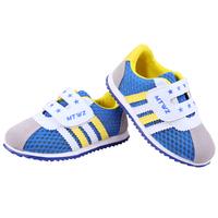 牧童丸子童鞋2015夏款透气网面运动鞋跑鞋清凉经典儿童跑鞋潮鞋
