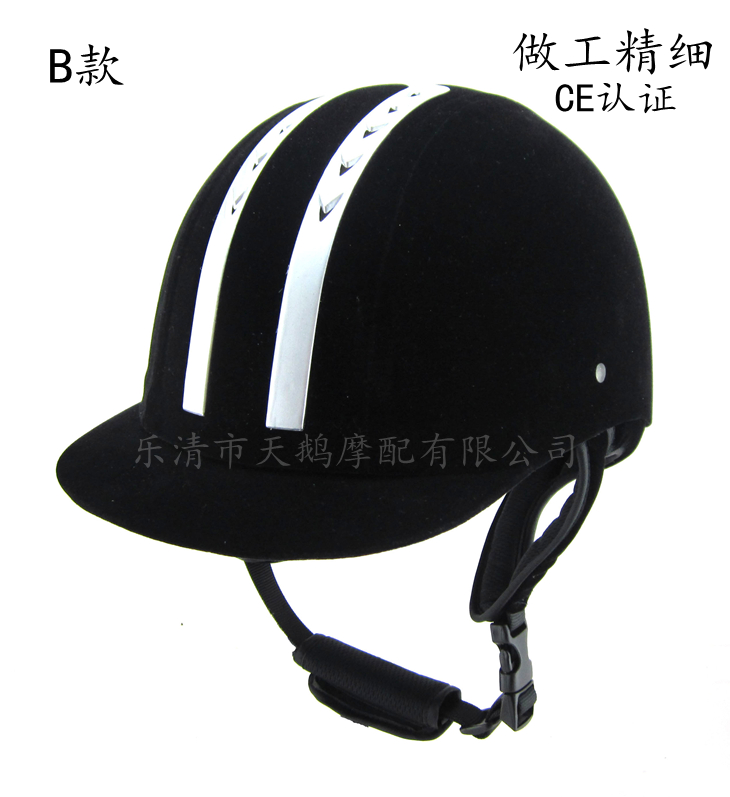 AHP Aohua Hat suede equestrian helmets equestrian helmets horse riding helmet harness wholesale European CE certification