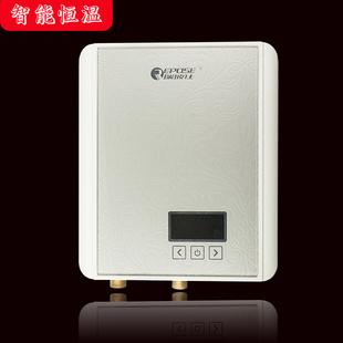 瑞玻仕恒温即热式电热水器速热水器小厨宝太阳能加热功率自动调