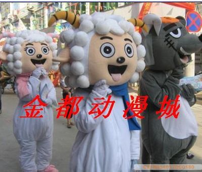 Manufacturers Specials Pleasant Wolf Cartoon costumes walking cartoon dolls costumes