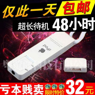 плеер Other brands MP3 MP3 Mp3 48 2 Гб Для литиевых батарей MP3, WMA MP3
