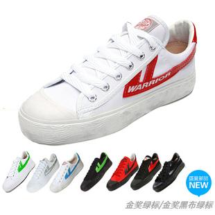 复古国货正品回力鞋情侣运动鞋经典款男女篮球鞋帆布鞋送鞋带