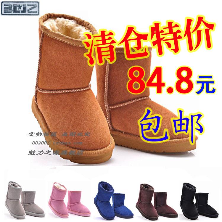 正品BUZ 儿童雪地靴 男童女童 5281中筒靴 亲子靴防滑