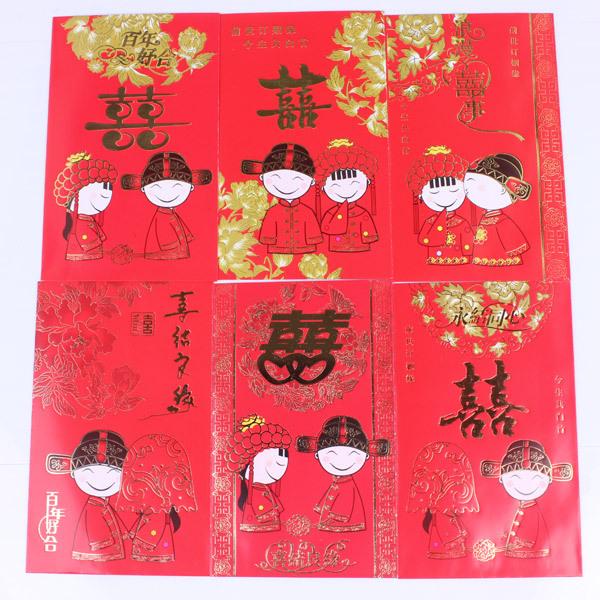 婚庆用品批发小号创意喜字红包结婚小红包 百元红包 红包袋