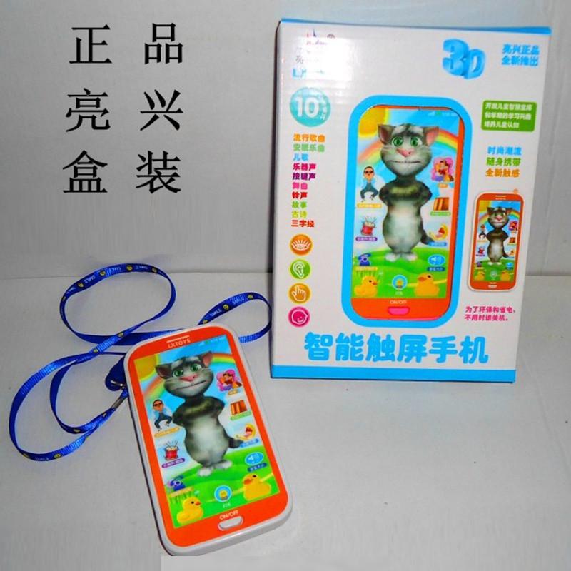Детский музыкальный телефон Leung Hing