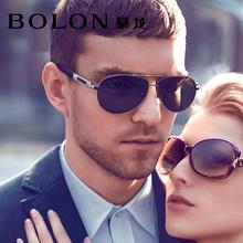暴龙眼镜 正品 2013新款男士偏光太阳镜驾驶男款蛤蟆镜墨镜BL2239图片