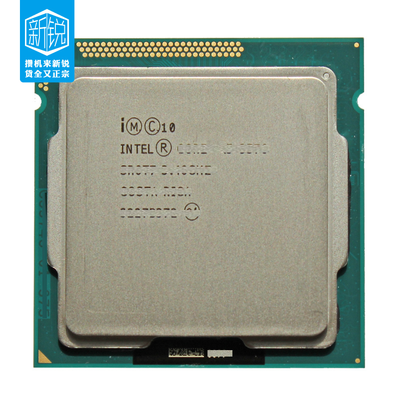 Процессор Intel  G640 CPU LGA1155/2.8GHz G630