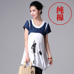 Savvy Mommy trendy maternity dresses cotton summer clothes and Korean pot Po Edition new loose short sleeve dress 209