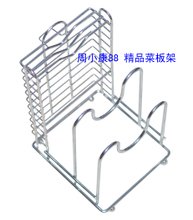 Zhuang Kitchen shelf kitchen shelving Storage Rack cutting board cutting board cutting board chopping board rack shelf
